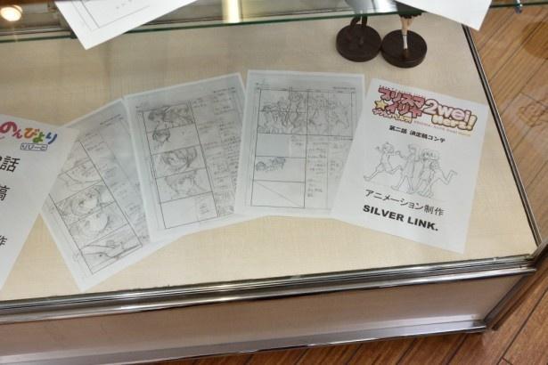 「プリズマ☆イリヤ ツヴァイ ヘルツ!」も第2話までの絵コンテを展示。冒頭のシーンはアニメ用にアレンジされているようで楽しみ