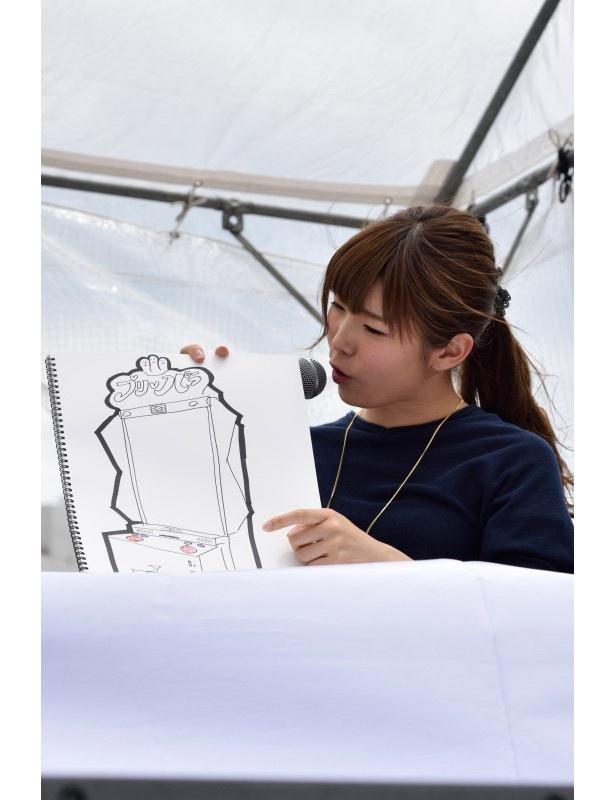 キャストひとりひとりが「プリパラ」の魅力を伝える「プリパラ講座」コーナーで、澁谷は原作ゲームの面白さを説明すべく、ゲーム筐体のイラストを描いて熱弁!