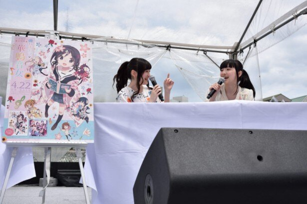 「ハナヤマタ」コーナーには関谷なる役の上田麗奈とハナ・N・フォンテーンスタンド役の田中美海が登場。おそろいのポニーテール姿に会場が沸いた