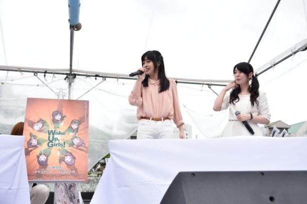 「Wake Up, Girls!」コーナーでは、島田真夢役の吉岡茉祐と菊間夏夜役の奥野香耶が登場。2人は、このステージ前に徳島駅の一日駅長も務めてきており、その感想も披露した