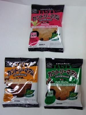 3種類同時に、5/19(火)東日本地区コンビニエンスストアで発売