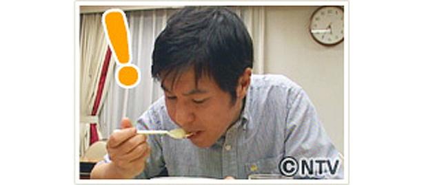これだ! この味だ!!!!