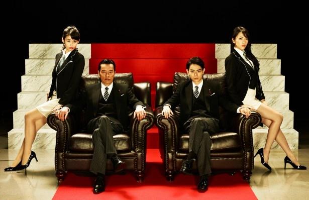 7月期金曜ナイトドラマ「民王」に出演する本仮屋ユイカ、遠藤憲一、菅田将暉、知英(写真左から)