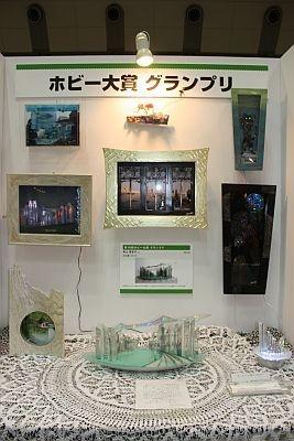 グランプリ作品・井上百合子さんの「お台場へ行こう」画像