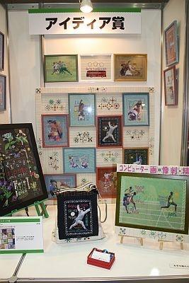 アイディア賞・浅田博子さん「2008年北京オリンピックの思い出」