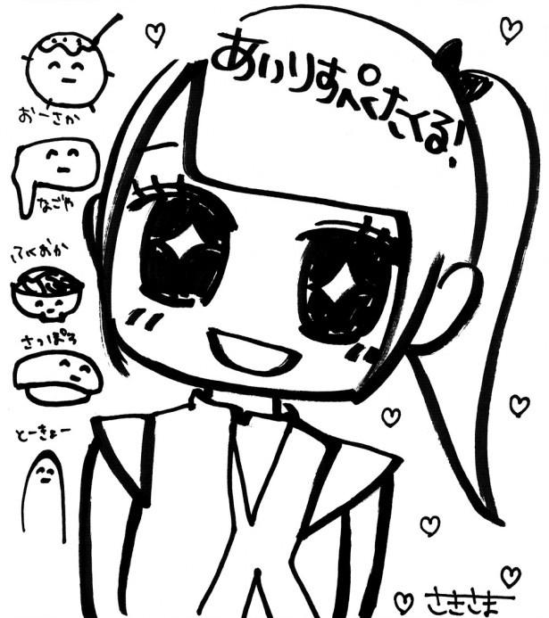 山北さんから届いた直筆色紙には、ファーストツアーでめぐった場所の美味しいものが! 東京のこれは……?