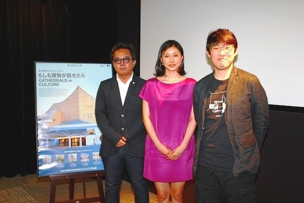WOWOWドキュメンタリー「もしも建物が話せたら」の上映会・トークショーに登場した(左から)松崎健夫氏、菊川怜、松江哲明監督