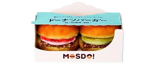 ミスドのかわいい「ドーナツバーガー」(168円)は2個セットでの販売!