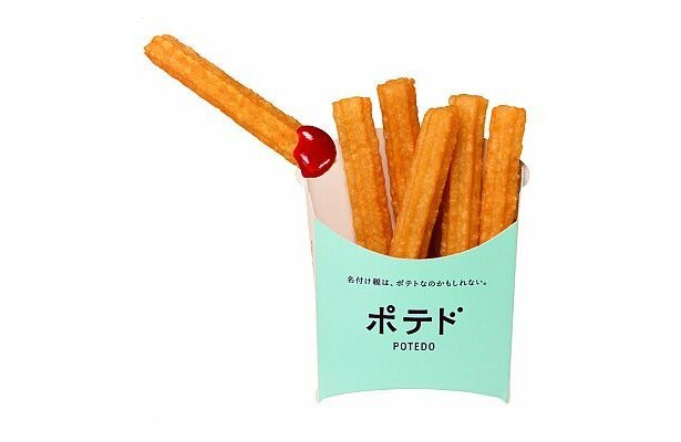 ミスタードーナツの「ポテド」(126円)は味を引き締めるケチャップ付き!