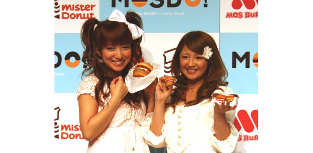 矢口真里さんと辻希美さんも絶賛の「MOSDO!(モスド)」の第2弾商品。5/12(火)より全国のモスバーガー、ミスタードーナツで発売開始!
