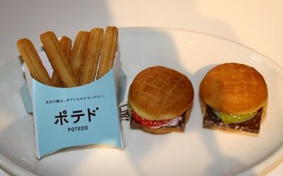 フライドポテトそっくりの「ポテド」(126円)も登場。こちらはジャガイモを生地に使用したチュロのようなドーナツだ