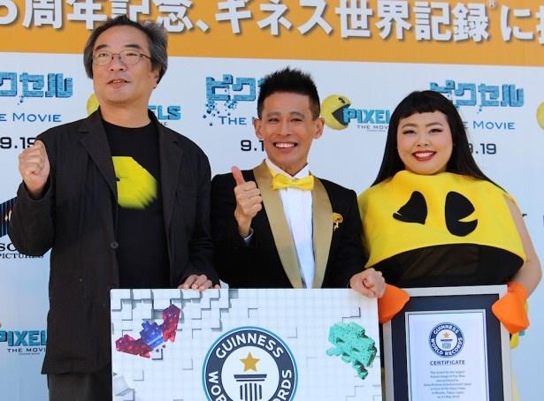 柳沢慎吾&渡辺直美が\u201cパックマン形成\u201dでギネス世界記録を達成