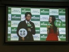 ケイ・オプティコム日本初個人向けマルチキャリアMVNOに 「新事業戦略発表会」を東京・大阪で同時開催