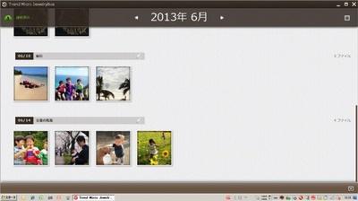 取り込んだ写真は日付順に自動的に整理される。PCでもスマホやタブレットでも閲覧は簡単だ
