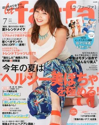 野呂佳代が表紙を飾る最新号の「la falfa」(680円、ぶんか社)。ぽっちゃり体型を生かした夏コーデが盛りだくさん