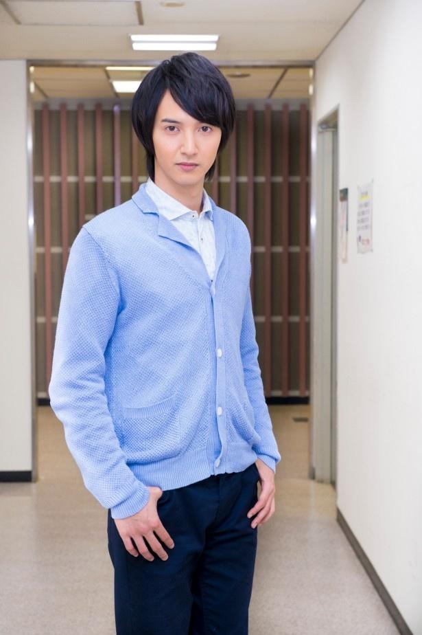 「美女と男子」で新人俳優・鷲見右京を演じる中山麻聖