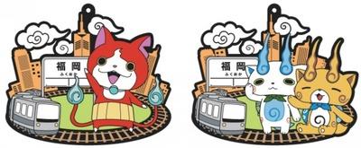 九州限定「ラバーストラップ」は、福岡パルコでのみ販売。ファンにはたまらない貴重なグッズだ