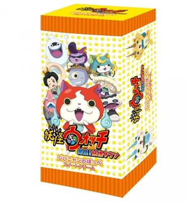 「発見!妖怪タウン」オリジナル菓子「ジバニャンのほっぺ」(1000円)