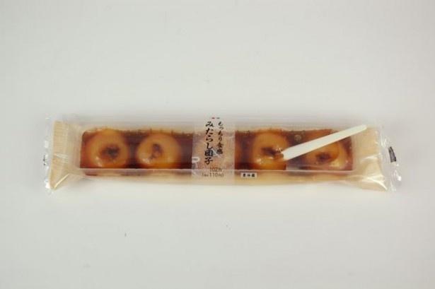 団子の表面に焼き色をつけた「もっちり食感みたらし団子」(110円)は中国~四国限定