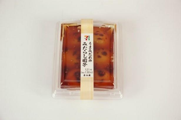 九州限定発売の「うまみだれのみたらし団子」(130円)は濃厚なタレと団子の表面に入れた焦げ目で香ばしい仕立てに