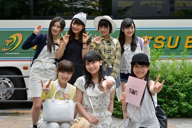 6月13日(土)放送の「AKB48 旅少女」(夜0:55-1:25日本テレビ)に出演するてんとうむChu!メンバー