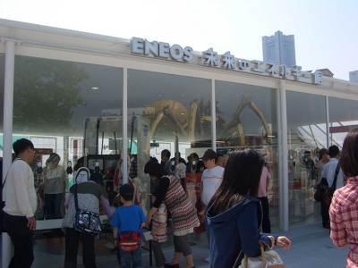 こちら「ENEOS 未来のエネルギー館」。休日は混雑するけど、入れないほどではないです