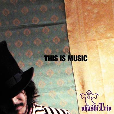 大橋トリオ「THIS IS MUSIC」は準大賞を受賞! ニューアルバム「A BIRD」は5/13発売!
