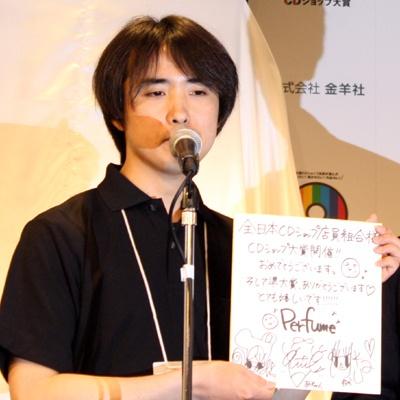 授賞式にこれなかったPerfumeからは直筆のサインとメッセージが