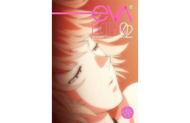 公式フリーぺーバー「EVA-EXTRA」第2弾