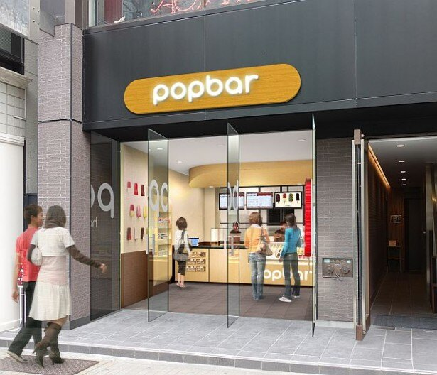 popbar日本1号店は6月25日(木)オープン popbar日本1号店は6月25日(木)オープ