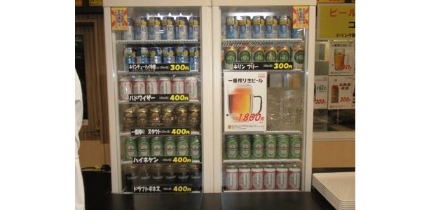 バドワイザー、一番搾りスタウト、ハイネケン、ドラフトギネス(すべて¥400)、キリンチューハイ表決¥300。ここまでがKIRINベイサイドデリ
