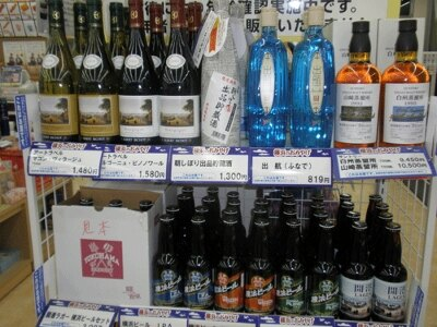 トゥモローパーク内のスリーエフにも横浜ゆかりのお酒が入荷されていました