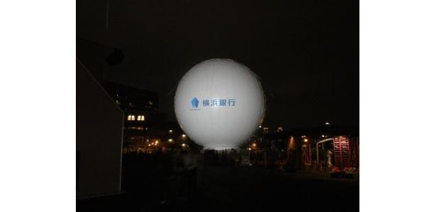 presented by 横浜銀行