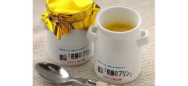 北海道旭川市・スノークリスタルの「奇跡のプリン」
