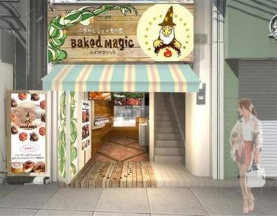 ベイクドマジックの外観は、パステルカラーでポップ(写真はイメージ)