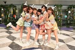 噴水広場でi☆Ris「ドリームパレード」を披露!