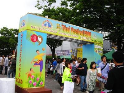 フードや物販、イベントなど、タイをまるごと楽しめる!
