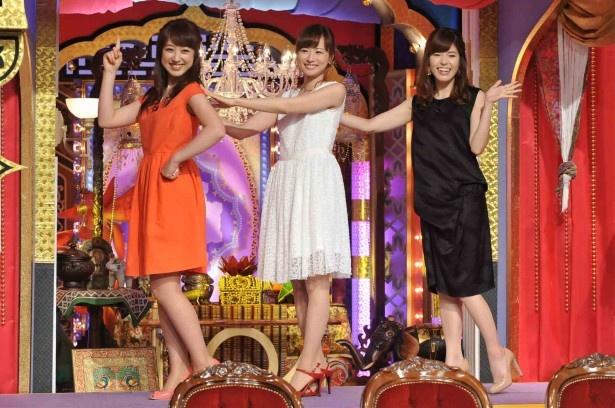 「トリオ THE 悩めるセント・フォースな女」として(写真左から)川田裕美、皆藤愛子、神田愛花が登場