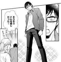 オシャレの基礎が身につくコミック「服着る」が更新!