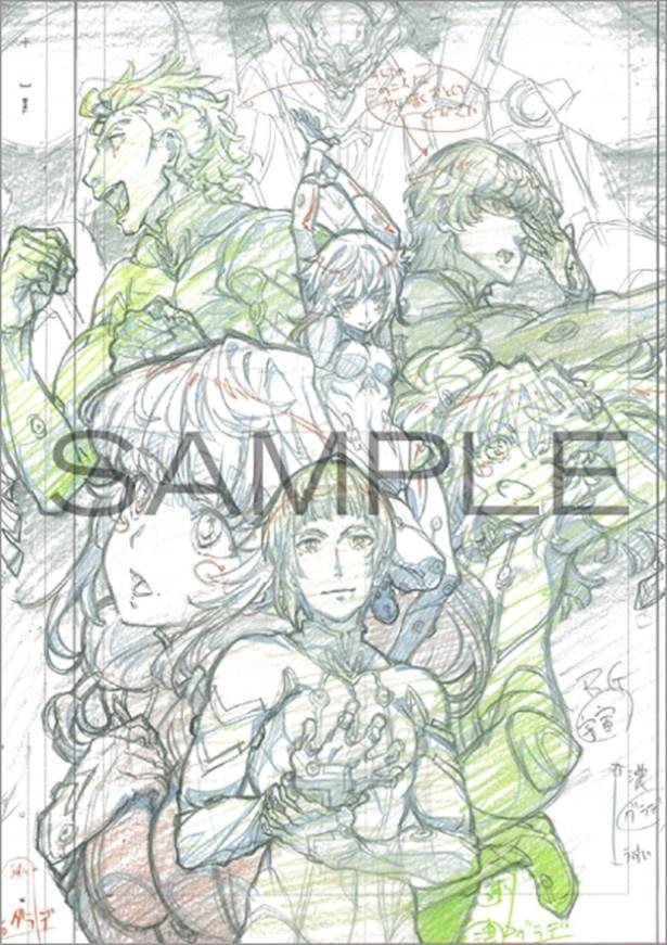 対象店舗でBD Vol.1を期間内に購入するともらえる、アニメ描き下ろしメインキャラ集合A3クリアポスター