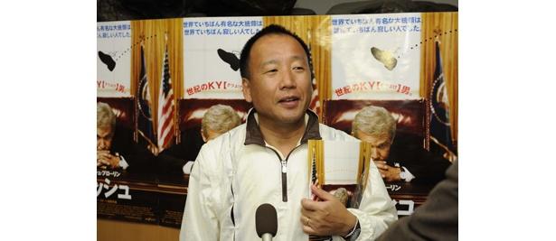 民主党の大島九州男議員「世襲制と言われているが世界的にも一番看板というものがあるのかな」
