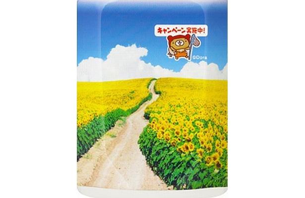 どこまでも続くひまわり畑など4つの絵柄のアップ画像