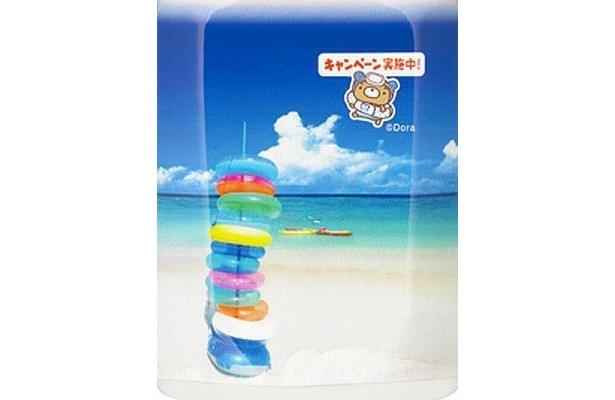 青い海でおもいっきり泳ぎたくなる!