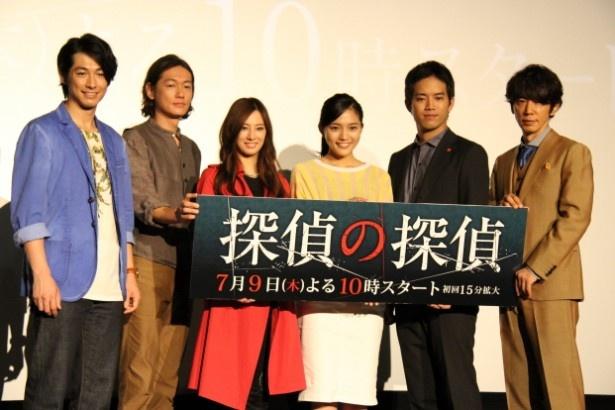 「探偵の探偵」完成披露試写会&舞台あいさつに主演の北川景子(左から3番目)らが登壇
