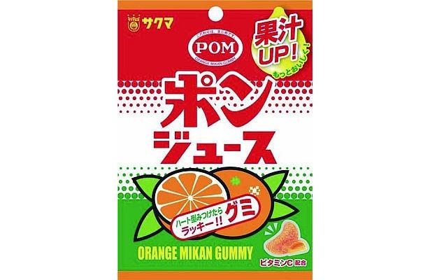 愛媛名産の「ポンジュース」がグミに!「ポンジュースグミ」(100円)