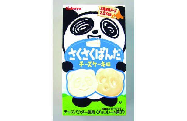 「さくさくぱんだ チーズケーキ味」は北海道産のチーズを使用(108円)