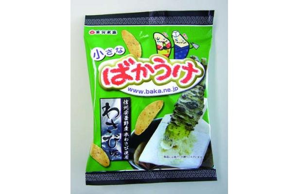 関東の味!「小さなばかうけ わさび味」は小腹がすいた時に(84円)