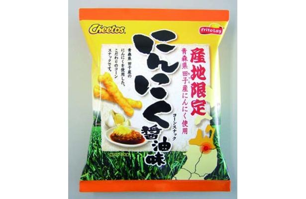 青森田子産のニンニクを使用した「チートス にんにく醤油味」(128円)