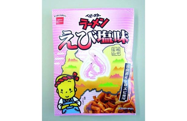 「ベビースターラーメン えび塩味」は富山湾で捕れる名物のシロエビを使ったおつまみ的お菓子(128円)
