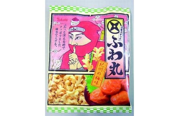 「忍者スナックふわ丸 紀州の梅味」はふわっとした口どけが人気のヒミツ(128円)